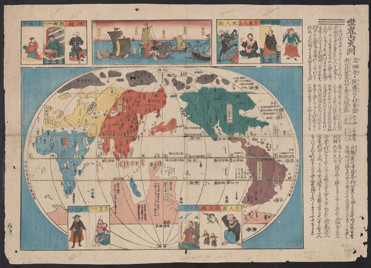 11 1650b. A block-printed map of the world which places Japan's landmass at the very center. The continents are labeled with Japanese script. Along the top and and bottom of the map are sketches of peoples from around the world.