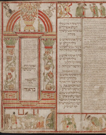 Hebrew +93:17. Detail of the scroll featuring columns wrapped in blooming vines, and narrative scenes set in the margins. Images are rendered in yellow, green, and red. Hebrew text in faded black ink.