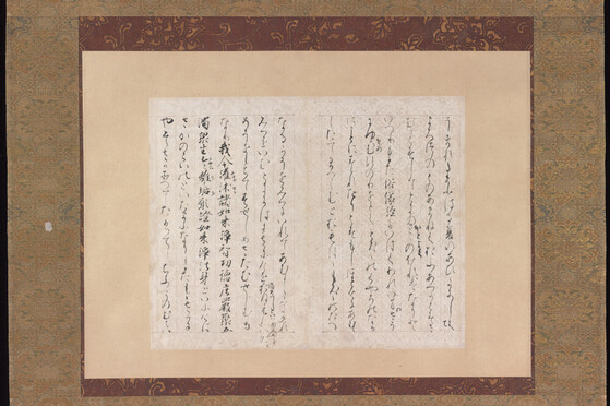 GEN MSS 1479. Detail of a hanging scroll. At the center is a fragment of Japanese calligraphy, mounted on three layers of different colored and patterned paper.
