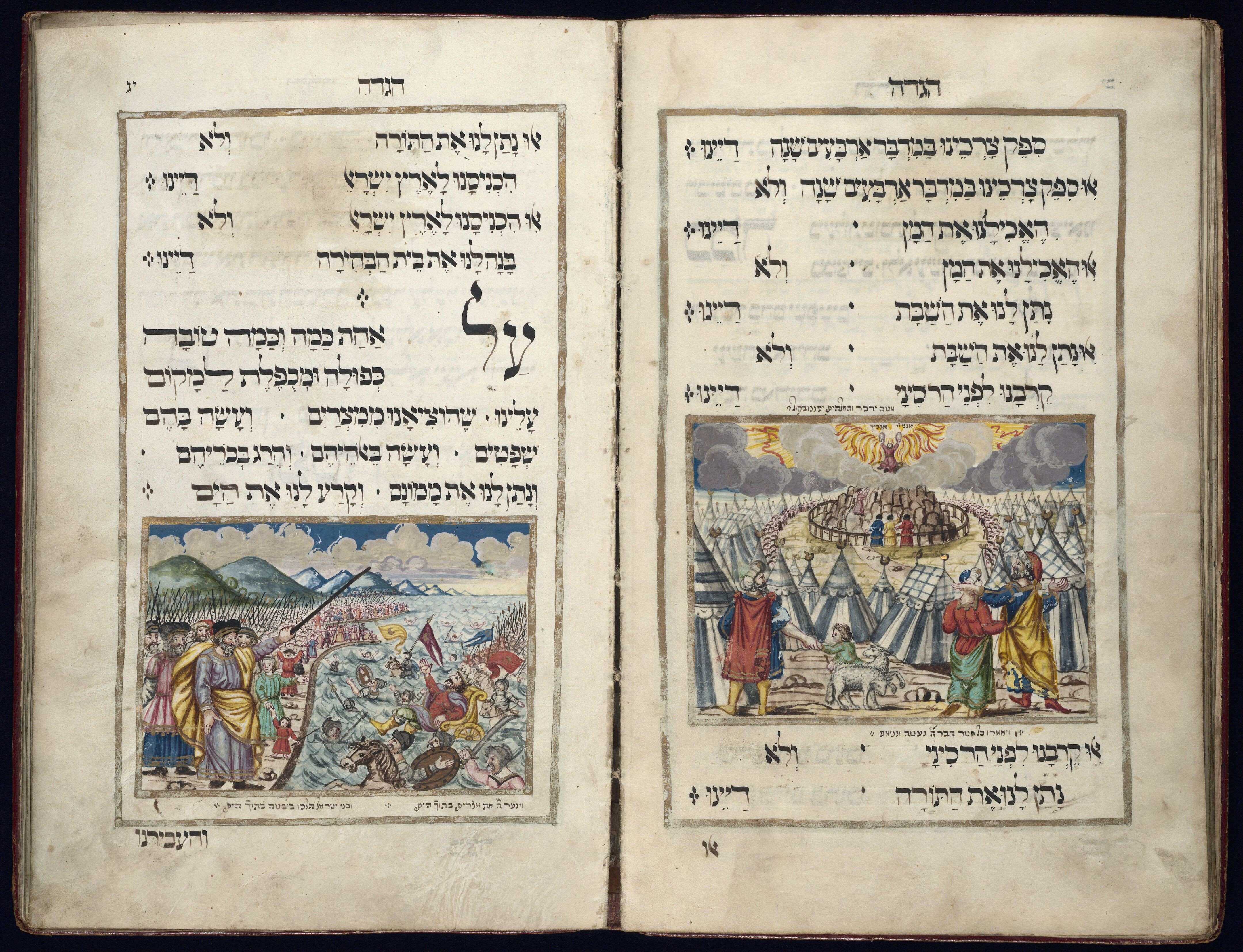 Hebrew +32. A book opening with two facing pages. Both pages have hand-colored illustrations of exodus, each standing at about one third of the whole page. On the left is an image of Pharaoh's troops drowning in the red sea. On the right is an image of Moses receiving the ten commandments.