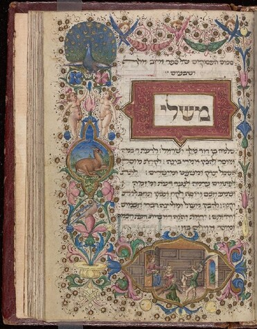 Single page from the manuscript. Hebrew text surrounded by ornate decoration in margins, featuring peacocks, puti, a dear, and a cartouche along the bottom margin featuring Solomon, a solider, two women, and a baby