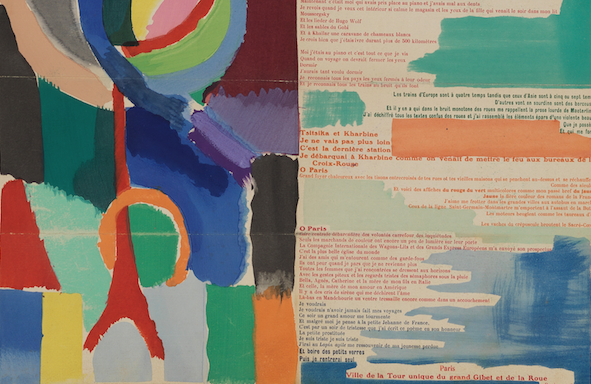 Section of La Prose du Transsiberien by Blaise Cendrars and Sonia Delaunay