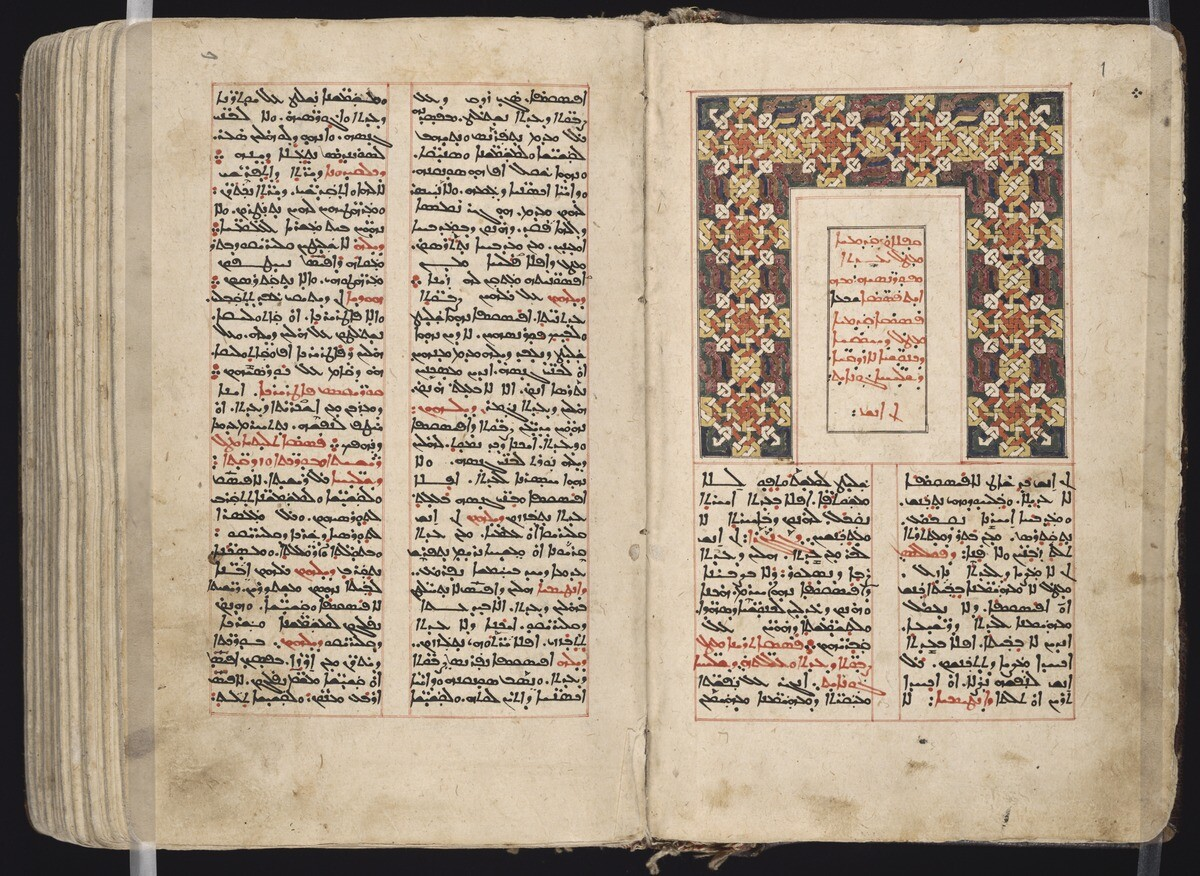 Syriac MS 11. Opening of manuscript showing two facing pages. Two columns of text in Syriac script inblack and red fill the page on the left. On the right, a decorative headpiece in blue, yellow, white, and red, frames Syriac text on three sides.
